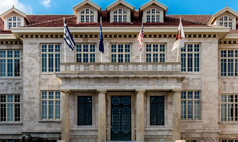 Κολλέγιο Αθηνών - Κολλέγιο Ψυχικού