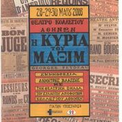 kyria-maxim-thumb
