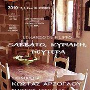 savvato-kyriaki-thumb