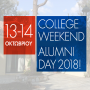 College Weekend – Alumni Day 2018