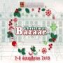 Christmas Bazaar 2019: Save the date & Δηλώστε συμμετοχή!